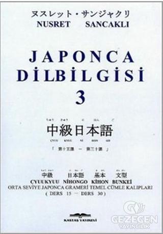 Japonca Dilbilgisi 3