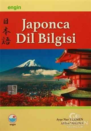 Japonca Dilbilgisi