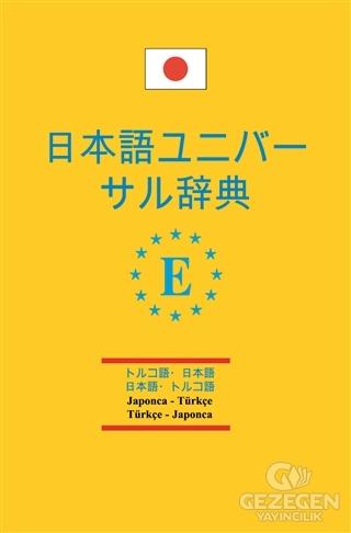 Japonca - Türkçe ve Türkçe Japonca Üniversal Sözlük