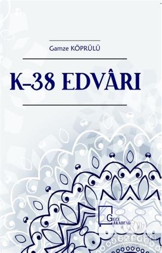 K-38 Edvarı