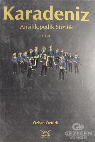 Karadeniz Ansiklopedik Sözlük Cilt: 1
