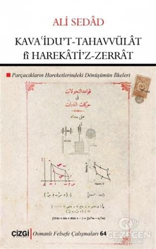Kava'idu't-Tahavvülat fi Harekati'z-Zerrat