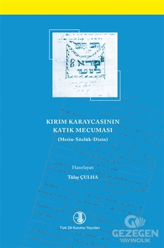 Kırım Karaycasının Katık Mecuması