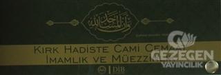 Kırk Hadiste Cami Cemaat İmamlık ve Müezzinlik (Kartela)