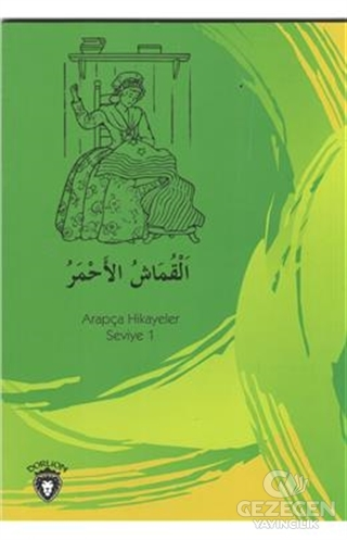 Kırmızı Kumaş Arapça Hikayeler Stage 1
