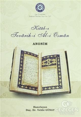 Kitab-ı Tevrah-i Al-i Osman