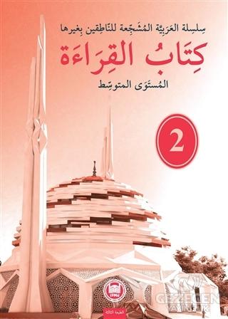 Kitabul Kıraat - 2