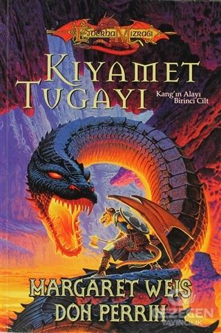 Kıyamet Tugayı Ejderha Mızrağı Kang'ın Alayı 1. Cilt