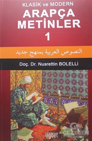 Klasik ve Modern Arapça Metinler 1