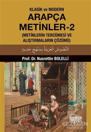 Klasik ve Modern Arapça Metinler-2