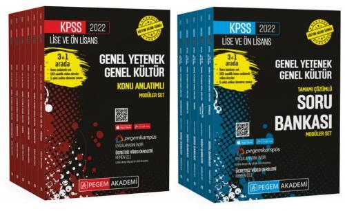 2022 KPSS Lise ve Önlisans Genel Yetenek Genel Kültür Konu-Soru Modüler Set  | Pegem Akademi Yayıncılık