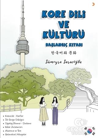 Kore Dili ve Kültürü