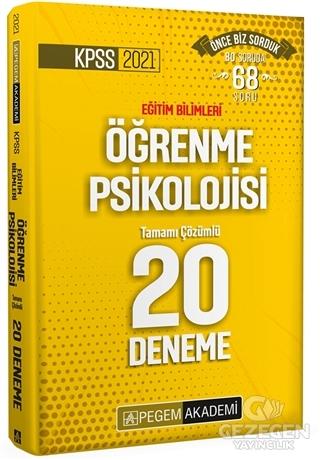 2021 KPSS Eğitim Bilimleri Öğrenme Psikolojisi Tamamı Çözümlü 20 Deneme |Pegem Akademi Yayıncılık