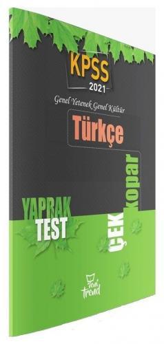 KPSS Türkçe Yaprak Test  | Yeni Trend Yayınları