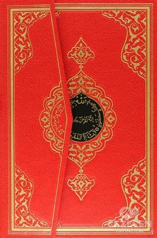 Kur'an-ı Kerim (Cami Boy-Renkli-Sade-Kod:102)