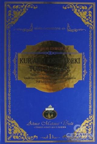 Kur'an-ı Kerim deki Tüm Dualar