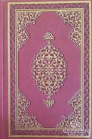 Kur'an-ı Kerim Küçük Boy Bilgisayar Hatlı