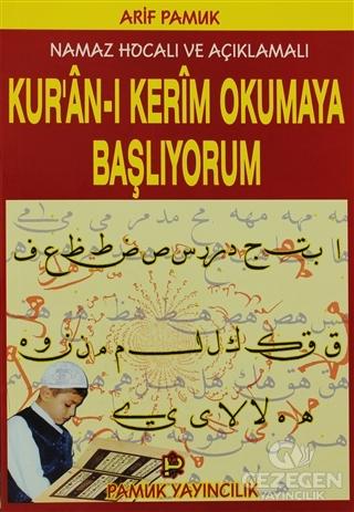 Kuran-ı Kerim Okumaya Başlıyorum (Elifba-002)