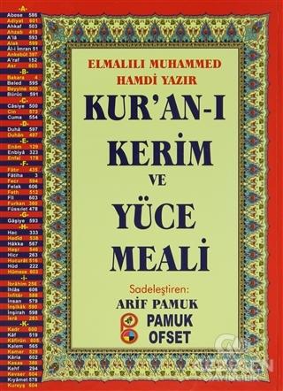 Kur'an-ı Kerim ve Yüce Meali (Elmalılı-002)