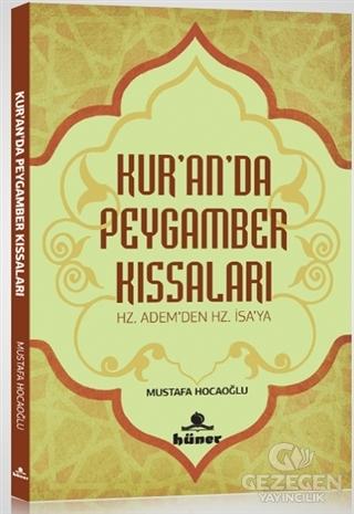 Kur'an'da Peygamber Kıssaları