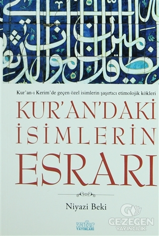 Kur'an'daki İsimlerin Esrarı
