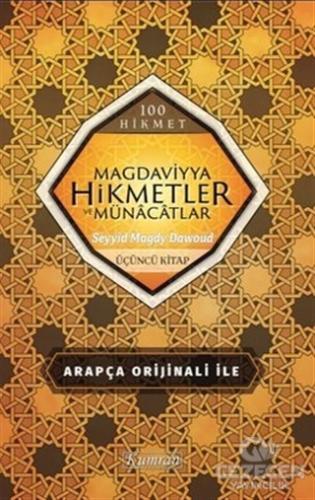 Magdaviyya Hikmetler ve Münacatlar - 100 Hikmet