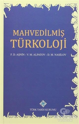 Mahvedilmiş Türkoloji