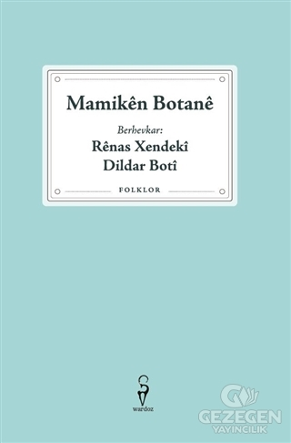 Mamiken Botane