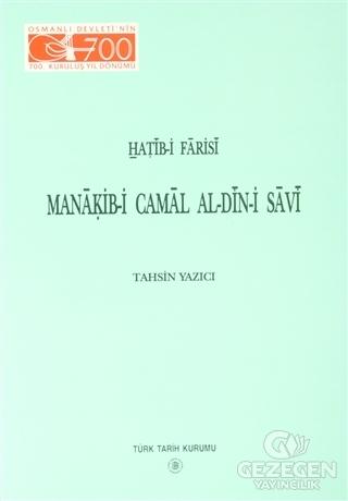 Manakib-İ Camal Al-Din-İ Savi