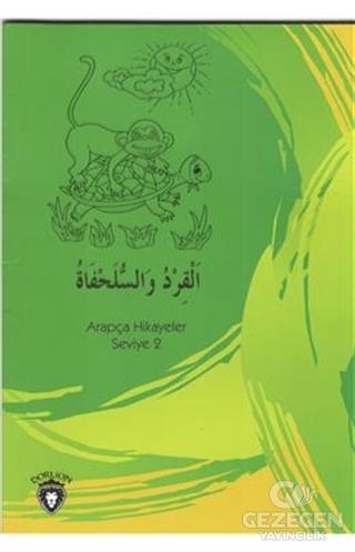Maymun Ve Kaplumbağa Arapça Hikayeler Stage 2