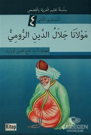 Mevlana Celalüd-Dini'r-Rumi 4