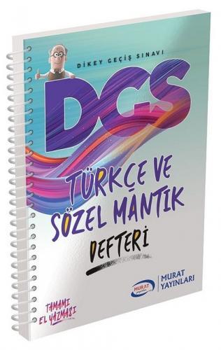 Murat 2020 DGS Türkçe ve Sözel Mantık Defteri Murat Yayınları
