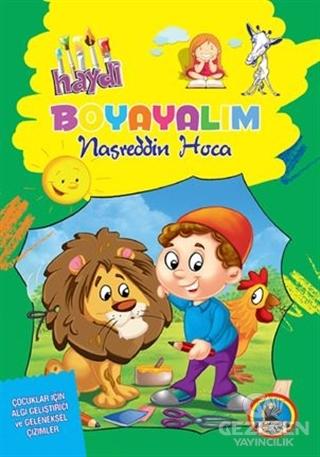 Nasreddin Hoca Boyama (16 Kitap Takım)