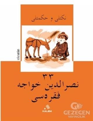 Nasreddin Hoca Fıkrası - Nükteli ve Hikmetli 33