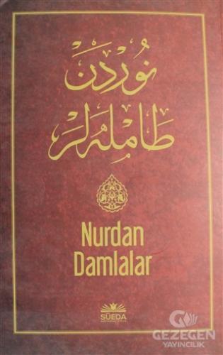 Nurdan Damlalar