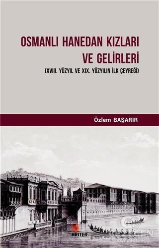 Osmanlı Hanedan Kızları Ve Gelirleri