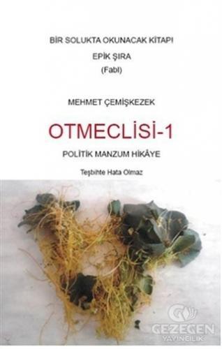 Otmeclisi - 1