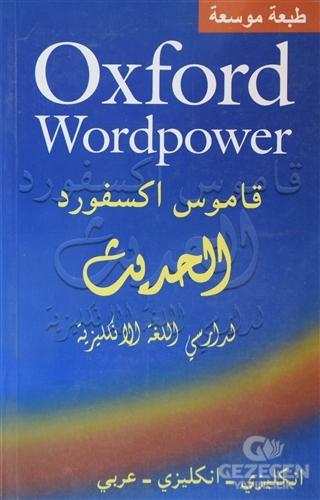 Oxford Wordpower (Arapça-İngilizce)