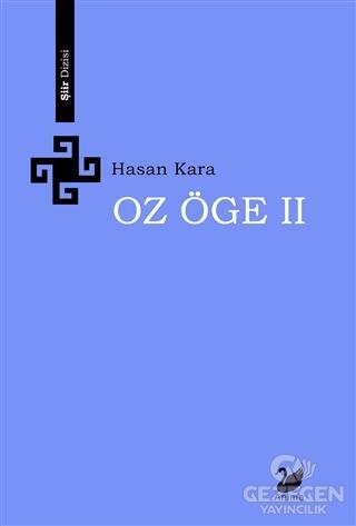 Oz Öge 2