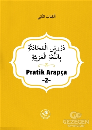 Pratik Arapça - 2