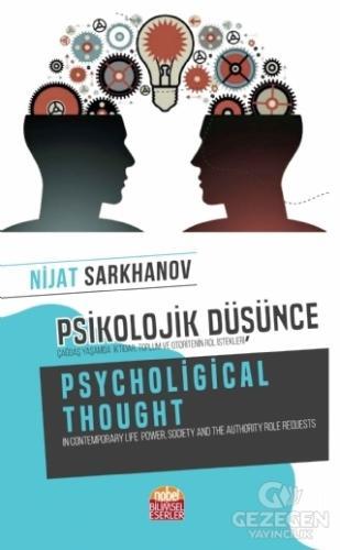 Psikolojik Düşünce