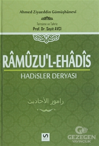 Ramuzu'l-Ehadis 1. Cilt: Hadisler Deryası