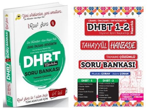Rauf Şara Mücteba + Hanzade 2021 DHBT Soru Bankası 2 li Set Rauf Şara + Tahayyül Yayınları *