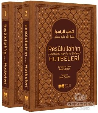 Resulullah'ın Hutbeleri (2 Cilt Takım, Termo Deri)