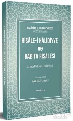 Risale-i Halidiyye ve Rabıta Risalesi