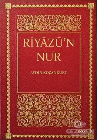 Riyazü'n Nur