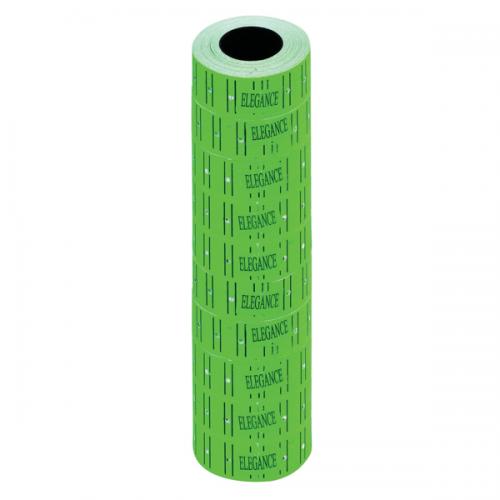 Rubenis Fiyat Etiketi Elegance Yeşil 210-10Y