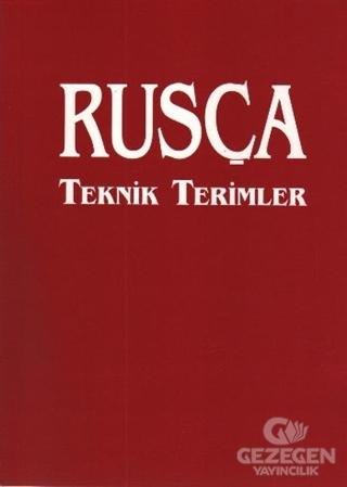 Rusça Teknik Terimler