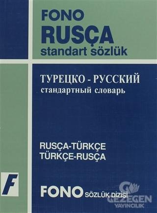 Rusça / Türkçe - Türkçe / Rusça Standart Sözlük