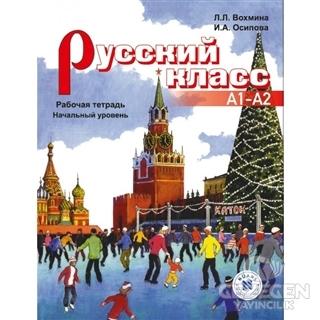 Русский класс Рабочая тетрадь (Russkiy Klass rabochaya tetrad') A1-A2